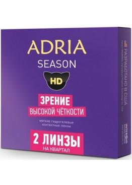 ADRIA Season (2 шт)