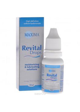 Maxima Revital Drops (10 мл)